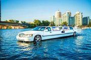 Аренда Аква лимузина,  прокат аква лимузин на воде арендовать водный ли